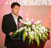 CTR媒介与消费行为研究总监--李晏演讲