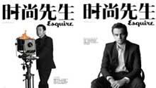 2009年《时尚先生》环保特刊封面人物:贾樟柯、莱昂纳多