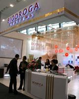 23届广州国际美博会周
