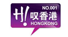 《叹香港》