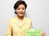 3月大使杨澜
