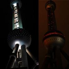 上海:东方明珠电视塔熄灯前后