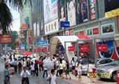 首届中国年度车型巡展回顾