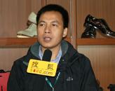 深圳市百步科技有限公司董事长 张在军
