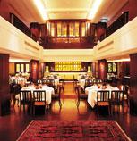 香港半岛酒店,嘉麟楼