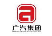 广汽为亚运会提供新能源车