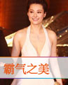第29届香港金像奖