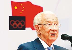 萨马兰奇先生经典回顾 2001年宣布北京申奥成功