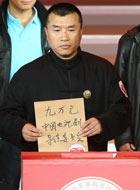 中国电视剧委员会