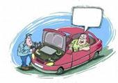 汽车配件展-用品