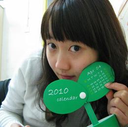 绿色生活攻略:成都绿色达人 孙梦婕