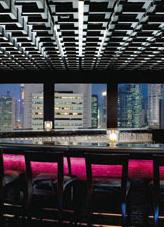 文华东方M Bar