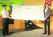 与上海冠松集团签约
