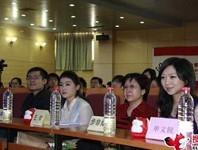 搜狐网辩第九站:北京邮电大学