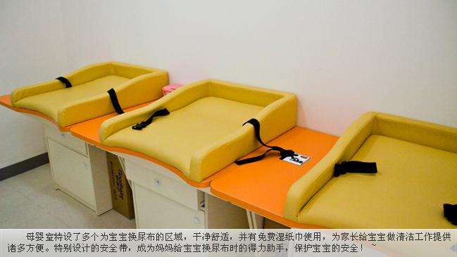 母婴yongp_2014年中国母婴行业线上大数据盘点_其它婴