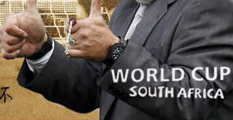 世界杯评论,世界杯,南非,法国,阿根廷vs尼日利亚,韩国vs希腊,英格兰vs美国