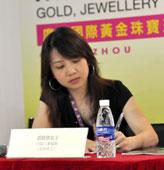 《亚洲珠宝》出版人兼编辑邓欣欣
