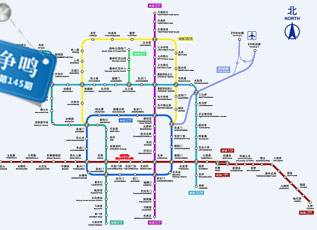 石家庄地铁最新规划图