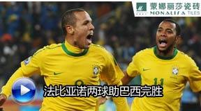 法比亚诺,世界杯
