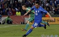 南非世界杯,迪纳塔莱