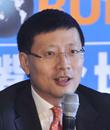 2010陆家嘴论坛