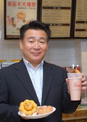 喜多见雅;美仕唐纳滋;甜甜圈;美仕唐纳滋大中华地区副总经理喜多见雅