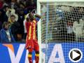 加纳-约翰-蒙萨(5号)点球得分