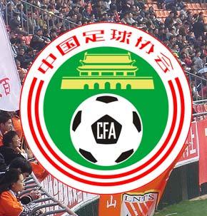 联赛,中国足球,今日体坛