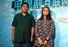 2010夏季电视剧互联网盛典红毯直击