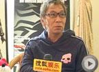 视频:刘嘉玲新片入围威尼斯演霸气女皇武则天