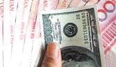 人民币升值面临各方压力