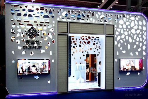 2010年深圳国际珠宝展,宝瑞林珠宝展馆