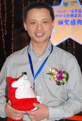 大赛评委:中珠协副秘书长任进