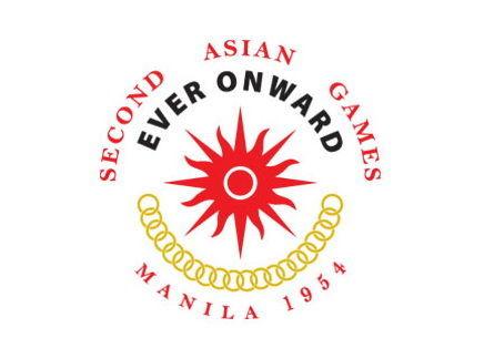 1951年新德里亚运会会徽