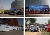 """2009首届中国""""智能车未来挑战"""""""