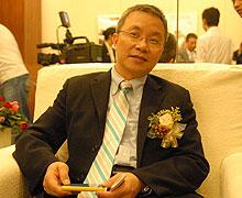 2009年广东十大经济风云人物颁奖典礼