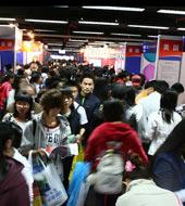 教育展,国际教育展,中国国际教育展,留学展,中教国际,出国,留学