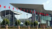 广州亚运会,亚运会田径场馆,广州亚运会田径