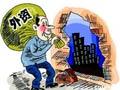 合资公司海外采购成本降低