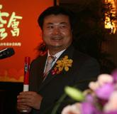 2006年风云人物广药集团总经理李楚源