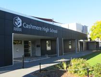凯什米尔中学