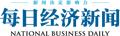 每日经济新闻,搜狐企业家论坛2010年会