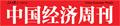 中国经济周刊,搜狐企业家论坛2010年会