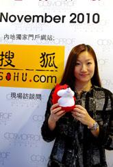 CATALO天然健康食品公司副总经理连思瑶专访