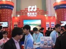 浦发基金,金博会,上海金博会,2010年第8届上海理财博览会