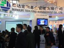 泰达宏利基金,金博会,上海金博会,2010年第8届上海理财博览会