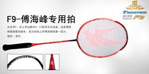 中国公开赛有奖竞猜