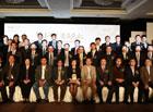 第四届渠道竞争力论坛暨后市场投资峰会