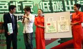 坎昆气候大会  绿色北京 低碳出行