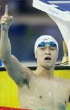 男子1500米自由泳孙杨夺冠